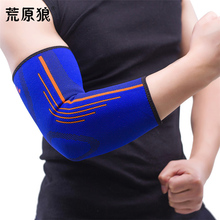 Sports Safety Nylon Elastic Elbow Brace Sleeve Elbow Pads for Volleyball Tennis Elbow Support Absorb Sweat Elbow Protection