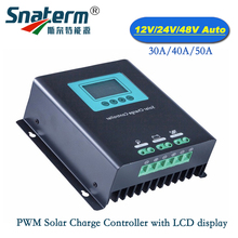 High Quality !! DC12V 24V 48V PWM solar charge controller with LCD display 30A 40A 50Amps Solar intelligent charge controller