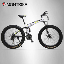"UPPER Mountain bike two-suspension system steel folding frame 24 speed Shimano mechanical brakes 26 ""x4.0 black wheels FatBike(China)"