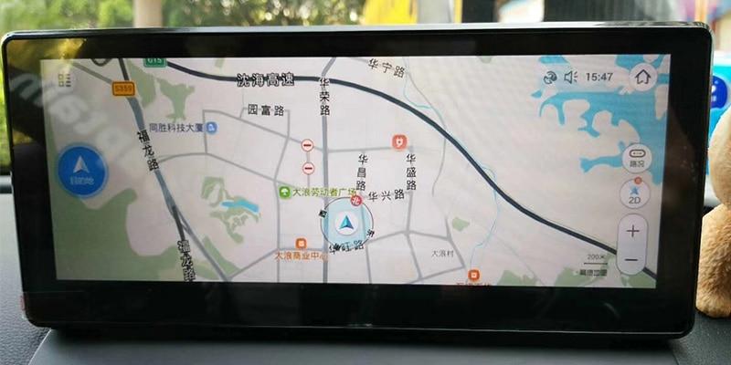 Liislee Car Multimedia Player NAVI 8.8 inch For Audi A3 8V 2013~2018 Riginal Car MMI Style Radio Stereo GPS Navigation (8)