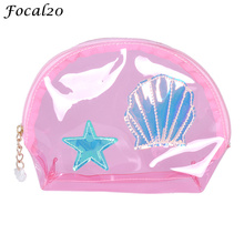 Focal20 Women Star Shell Transparent Handbag Shell Zipper Decoration Cosmetic Bag Plastic Makeup Pouch(China)