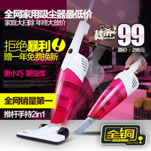 Vacuum cleaner handheld mini household mute delmar handsomeness vacuum cleaner dx118c small appliances
