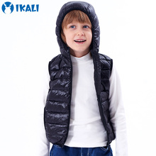2017 New Sports Jacket For Boy Hooded Girls Down Vest Weightless Winter Jackets Boys Children Outwear Gilet Pour Les Filles(China)