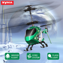 SYMA S107E 3CH 2.4GHz Indoor RC Helicopter Anti-shock Alloy Strong Remote Control Vertiplane Birthday Gift for children Green