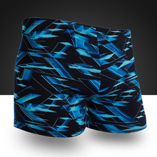 Men Male Blue 3D Space Print Swimming Trunks Briefs Boxer Shorts Bathing Suit Swimwear Swimsuit Swim Pool Pants Beach Swim Wear(China)