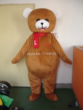 Newest Lovely Version Curious Bear Mascot Costume Cartoon Mascot Character Costume Free Shipping