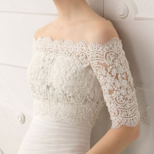 Elegant Off the Shoulder Ivory Half Sleeve Beaded Lace Wedding Boleros 2017 Zipper Bridal Shawl Jackets Wedding Accessories B257