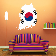 Flag Map of South Korea Wall Vinyl Sticker Pattern Custom Home Decor Wedding PVC Wallpaper Fashion Design Poster