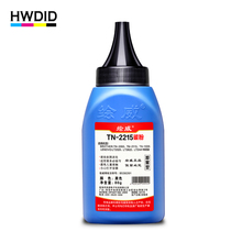 TN2215 Black Toner Powder For Brother TN450 TN1000 TN1030 TN1050 TN1070 TN1075 HL-1110 1112 1210 MFC-1810 MFC-7360N DCP-1510(China)