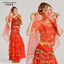 2016 New Lady India Dance Costume Belly Dance Suite Dancing  Practice Costume Bollywood Indian Belly Dancing Dress B-2223