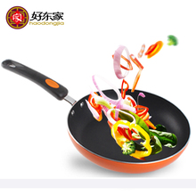 haodongjia 26cm Non-stick Copper  Frying Pan Ceramic Coating Induction Gas Aluminum Alloy Cooking Frying Pans Chrismas Gift
