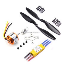 A2212 1000KV Brushless Outrunner Motor +30A ESC+Black 1 Pairs 1045 Propeller Quad-Rotor Set for RC Aircraft Multicopter(China)