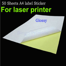 50 Sheets A4 adhesive Sticker Paper Glossy Surface Blank Label 210 x 297mm For Laser Printer Accept Custom Order(China)