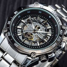 2017 WINNER Mens Watches Mechanical Full Steel Skeleton Shock Resistant Self-winding Man Automatic Watch Relogio Masculino