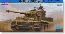 HOBBY BOSS 82601 No. 6 heavy truck tiger medium-term type Pz.Kpfw. VI Tiger I 1/16 scale tank model