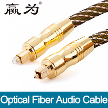Digital Optical Fiber Audio Cable Toslink Gold Plated SPDIF Coaxial Cable for Blu-ray CD DVD Player Xbox 360 PS3 AV TV Speaker(China)