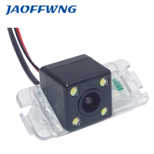 Free Shipping Special Car Rear View backup rear car Camera reversing camera for FOCUS(HATCHBACK)09 /For FORD MONDEO/FIESTA/S-MAX(China)