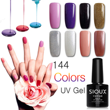 2017 SIOUX 8ml Gel Nail Polish Varnish Professional UV Gel Polish Nail Lucky Gel Lacquer Primer Matte Top Base Set #121-144(China)
