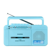 Panda F-236 repeater tape machine recorder english learning card u disk broadcast students the machine(China)