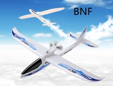 WLtoys F959 Sky King 2.4G 3CH 750mm Wingspan Radio Control RC Airplane Aircraft BNF Without LED Blue