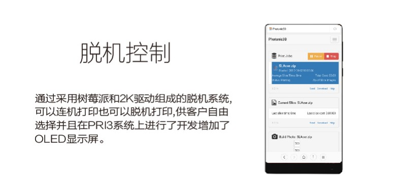Unnamed QQ Screenshot20171111071430