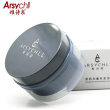 HOT SELLING Arsychll Grandma Gray Hair Dye Wax Hair One-time Molding Paste 80g with best price 2 piece