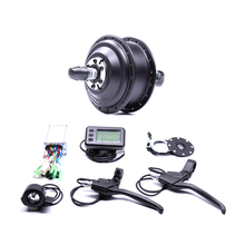 Bicicleta Eletrica Real Hot Sale 2017 Electric 36v350w Front/rear Bike Conversion Kit Brushless Hub Motors With Ebike System