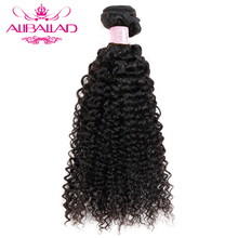 Aliballad Malaysian Kinky Curly Weave Human Hair Bundles Natural Color 8 To 28 Inch Non Remy Hair Extensions One Piece Free Ship(China)