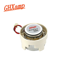 GHXAPM 2 inch Vibration Speaker Neodymium Magnet Resonant Speaker Feeling DIY 4OHM 10W