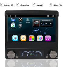 Universal 1 Single One Din Android 6.0 Car DVD GPS Player Radio Bluetooth Quad Core OBD DVR Mirror Link Wifi MAP DAB+SD USB