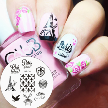 France Theme Nail Stamping Plates BORN PRETTY BP36 Nail Art Template Image Plate Manicure Set(China)