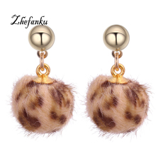 Round Ear Jewelry 1 Pair Beautiful Shiny Lady Faux Fur Ball Earrings Stud New Design Leopard Color Earrings For Women(China)