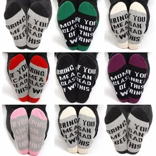 2017 Hot Sale Women Men Sports Socks Cycling Fitness Yoga Socks Sox New Unisex Letter Prints Patchwork Cotton Blend Warm Socks(China)