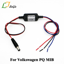 Laijie Car Rear View Parking Camera Special Time-delay Relay For Volkswagen VW Passat Tiguan Golf Touran Jetta PQ35/46 MIB Car