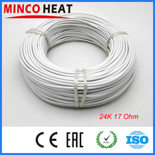 12.5m 230W 24K Thicker 4mm Silicone Rubber Infrared Underfloor Heating Cable System Warm Floor Heating Hotline
