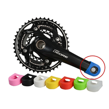 GUB Crankset Crank Protective Sleeve Protector Mountain Bike Road Bike Fixed Gear Bicycle Crank Protective Cover 8 Colors(China)