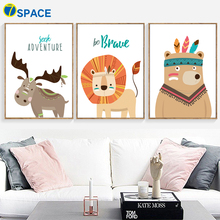 7-Space Deer Bear Lion Wall Art Print Posters And Prints Canvas Painting Animal Wall Pictures For Living Room Nordic Kids Decor(China)