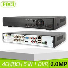 5 IN 1 AHD DVR CVI TVI CVBS 4Ch 8Ch 1080P CCTV Security NVR XVR Hybrid DVR Video Surveillance Recorder Support Onvif P2P View