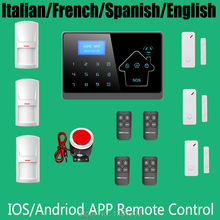 english/german/spanish/french/italian Voice Wireless&wired GSM Home Security Fire Alarm System+ 3PIR,3door Sensors