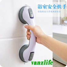 vanzlife Powerful suction cup safety armrest free punching bathroom bathtub elderly skid handle glass door and window handle