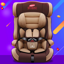 Baby safety seat Car Protection Kids 0-10 Years Old Lovely Baby Car Seat,Portable and Comfortable Infant Baby Safety Seat(China)