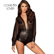 Buy Comeonlover Plus Size Latex Wet Look PU Leather Sexy Bodysuit Lingerie V-neck Zipper Lace Patchwork Teddy Lingerie RI80594