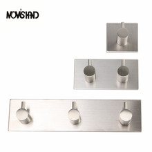 MOM'S HAND Bathroom Wall Hanger Stainless Steel Adhesive Robe Towel Hook()