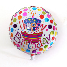 2 Pcs/set Round Happy Birthday Printed Foil Balloons Party Decoration Helium Balloon Child's Holiday Gifts 45cmx45cm(China)