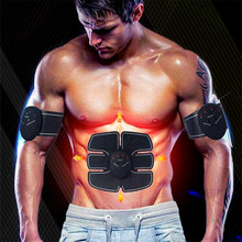 ABS Fit gym form duo pads for EMS/tens units abdominal and Arm muscles intensive training Slimming Massager No machine