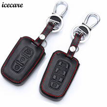 Icecare 3 Buttons Smart Remote Leather Car Key Fob Case For Hyundai Accent Ix35 Veloster Elantra Genesis Equus Car Styling(China)