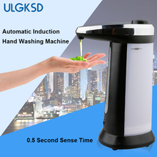 ULGKSD Free Shipping Automatic Liquid Soap Dispenser ABS Sensor Handfree liquid Soap Sanitizer Dispenser Touchless(China)