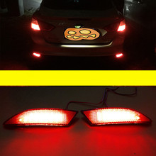 2PCS Waterproof Rear bumper reflector Car Light Source Bright LED Strip Red Tail Lighting Drl Special For Ford 2012 New Arrive(China)