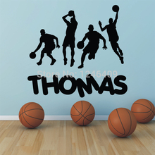 Cool Custom made BASKETBALL PLAYERS personalized removable wall sticker decor kids bedroom wall decals-You Choose Name and Color