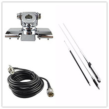 Quad band Antenna Set for Mobile Radio with Clip Mount +Huahong HH-9000 Antenn +4M Cable  For Car Radio TYT TH-9000D TH-9800